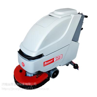 潍坊手推地面刷地机贝纳特Clever 510BT全自动擦地机洗地机免费试机