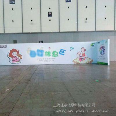 浦东舞台背景搭建租赁公司-上海佳宗会展