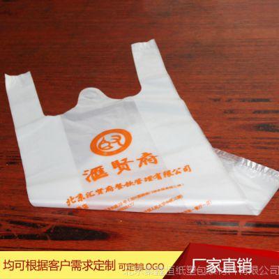 免费设计,背心袋,此类袋子质感好,印刷漂亮文字清晰.