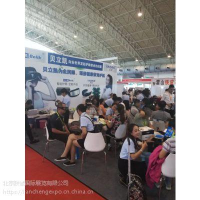 2019北京养老产业展-北京老博会-北京适老医疗康复产品展