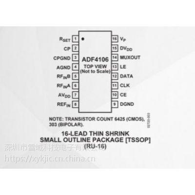 ADF4106BRUZ-RL【ADI专营】其他IC 6 GHz整数N分频PLL