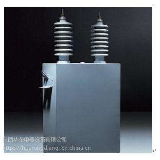 电容器BWF11√3-25-1W
