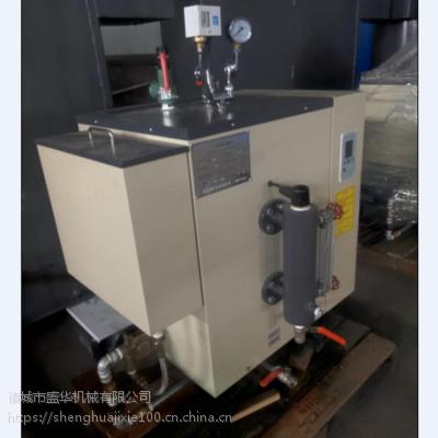 12kw小型节能环保热水蒸汽发生器 全自动电加热蒸气电热水锅炉 盛华制造