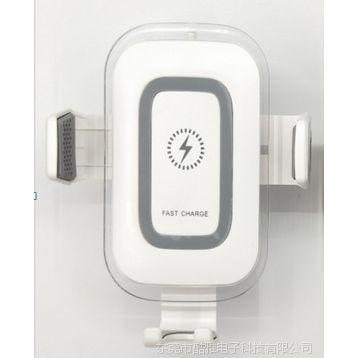 车载支架无线充电器 车载手机无线充电器 快速充电酷雅厂家直销