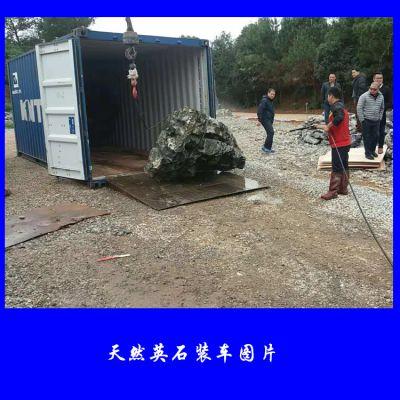 天然英石装车图片 公园流水假山常用石材 中国英石之乡