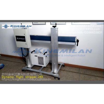 金米兰ccd自动定位激光切割机-ccd定位切割机画图教程