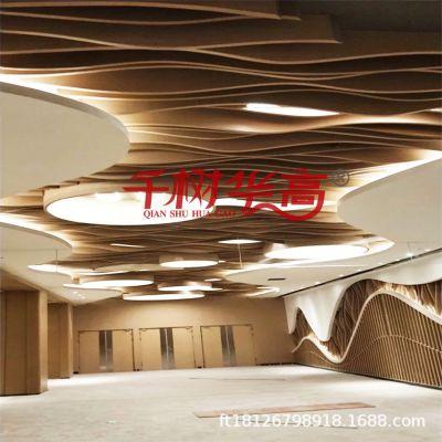 江苏铝方通天花吊顶 南京弧形木纹方通定制