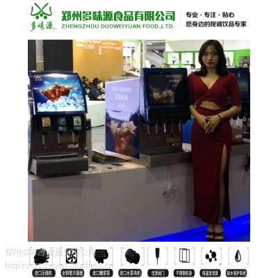 桓台可乐机图片饮料机设备厂家