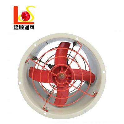 厂家直销T35-11轴流风机 固定式管道轴流风机