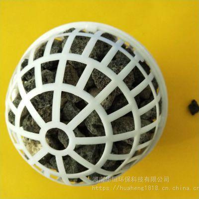 PP生物填料 浮球生物填料 火山岩填料