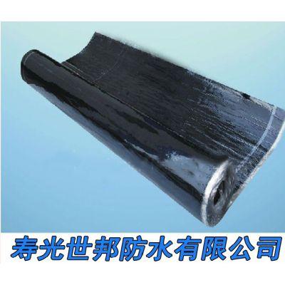 复合胎改性沥青防水卷材 自粘防水材料厂家直销