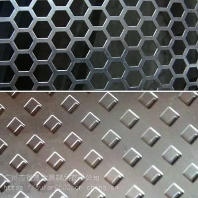 广州铝板冲孔板 金属穿孔板304不锈钢洞洞板 热镀锌铁板冲孔网六角孔