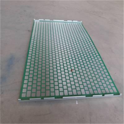 厂家直销不锈钢 缺口平板筛网石油泥浆振动筛网 勾边缺口过滤筛网