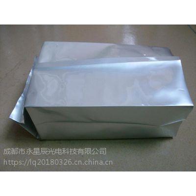 成都工厂供应纯铝箔袋 防静电镀铝阴阳袋 文胸屏蔽包装袋 纯铝袋