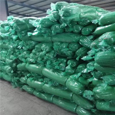 基坑覆盖网 塑料针织网 砂石料厂覆盖网