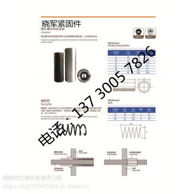 精轧螺纹钢25mm/精轧螺母/连接器