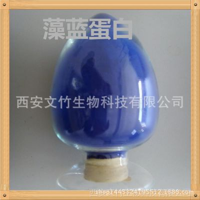 藻蓝素 藻蓝蛋白25% 螺旋藻提取物