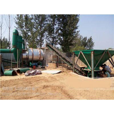 沙子烘干机哪的图片山东东营河沙烘干机动态