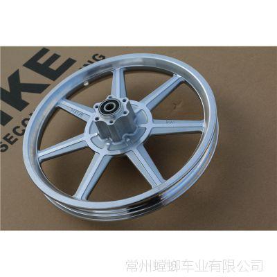批发自行车14寸一体铝合金前轮电动车14寸一体铝轮轮毂碟刹前轮