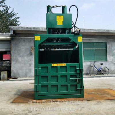 富兴立式废纸液压打包机 塑料皮革压包机 小型废品废料压块机图片