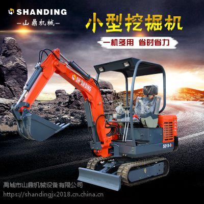 助力道路隧道工程的小型挖沟机 底盘可伸缩的山鼎迷你挖掘机