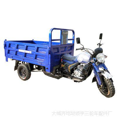 厂家直销 汽油三轮自卸车 燃油货运三轮摩托车翻斗液压自卸车