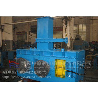 天津中原型煤设备压球机 重庆干粉压球机价格/厂家