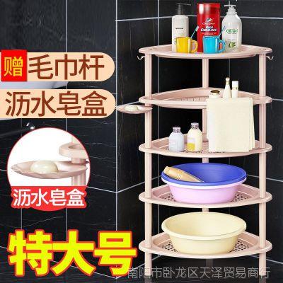 落地式洗脸盆收纳架卫生间浴室洗脸盆置物架盆子家用面盆架盆架子