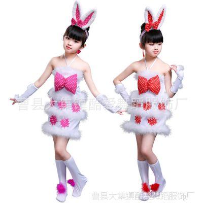 六一儿童节小兔子动物衣服小白兔演出服女幼儿园舞蹈节目表演服装