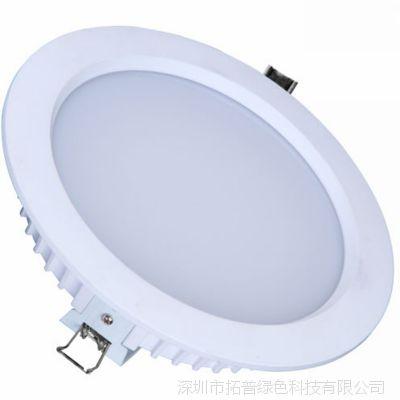 8寸LED筒灯外壳畅销款 拓普绿色科技专业压铸筒灯外壳配件厂家