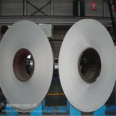 铝带加工厂 装饰 压型 防锈 7075 LY12铝带 货源充足 可定做