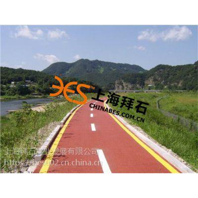 上海专业厂家供应透水沥青彩色沥青混凝土材料及施工