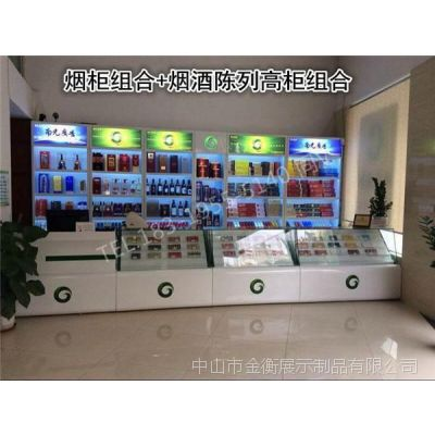 和平区工厂定制烟展示柜货架 红酒陈列柜图片