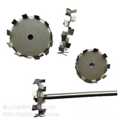 实验室分散机搅拌盘 50mm 80mm 100mm不锈钢高速分散盘