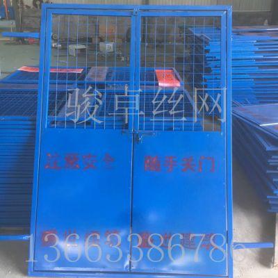 建筑施工电梯门 绿色喷塑井口围栏网 厂家直销优质围栏