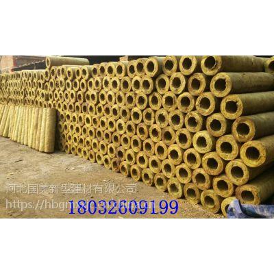 北京密云耐高温离心玻璃棉管壳价格60kg铝箔玻璃棉保温管壳出厂价