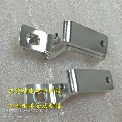 紫铜排镀锡 镀银制作工艺更新东莞福能提供价格