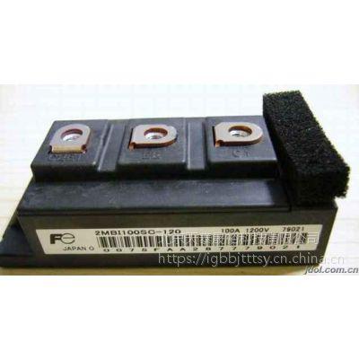 富士IGBT 1MBI400S-120双管可控硅模块现货供应
