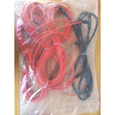 厂家现货供应甘肃电地暖碳纤维发热电缆煤改电专用产品