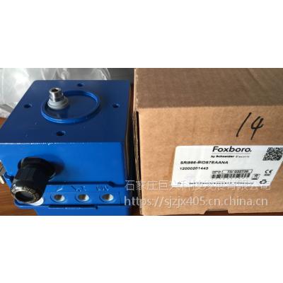 光电转换器 P0916JP/FOXBORO