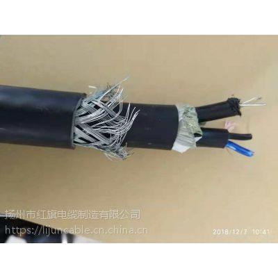 船用复合铠装通信,4芯单模光缆+3芯电源线 红旗电缆