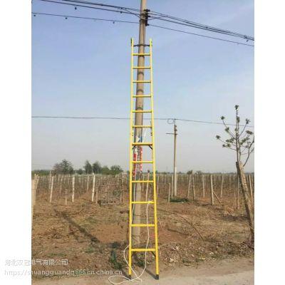 湖南双冠 电工工程绝缘梯 6米玻璃钢绝缘升降梯子供应商