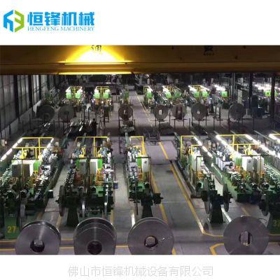 恒锋HF自动不锈钢制管机 高精密多工位制管机械设备制造 医疗管制管机