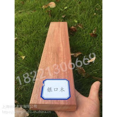 供应银口木板材