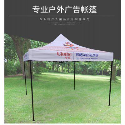 户外广告帐篷定制 地摊展览折叠3*3米四角遮阳帐篷伞促销活动篷厂家直销