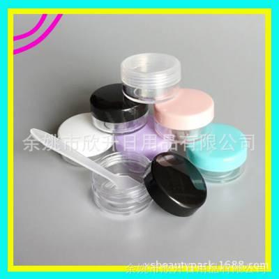 10g旅行套装多色膏霜盒 口红粉金粉小盒 发膜面霜塑料圆盒10ml