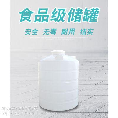 十堰茅箭区塑料水箱立式水塔厂家直销益乐塑业