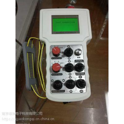 厂家南京帝淮手持式5位选择42路开关量工业遥控器说明