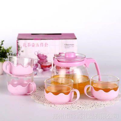 新款耐热玻璃花茶壶五件套 功夫茶具过滤泡茶壶创意礼品套装