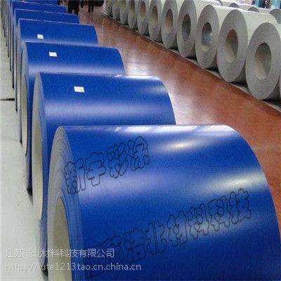 氟碳彩涂卷宝钢彩钢板上海一级代理商家